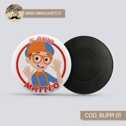 Super Pigiamini piatto grande 23 cm - PJ Masks 8 pz