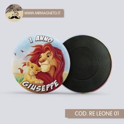 T-shirt Roma Zaniolo
