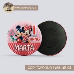 Cuscino Bianco/Celeste - Napoli Calcio personalizzabile