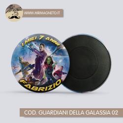 Frisbee - Hulk personalizzabile 01